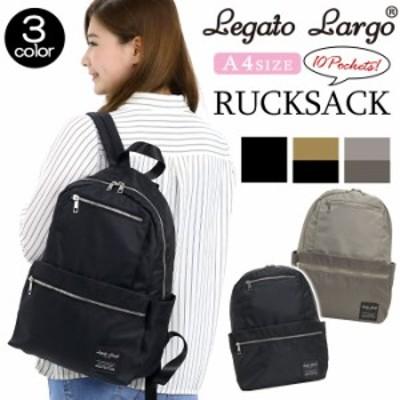 【SALE】 リュック LegatoLargo レガートラルゴ リュックサック デイパック バックパック中学生 高校生 カバン バッグ 10ポケット 10ポケ