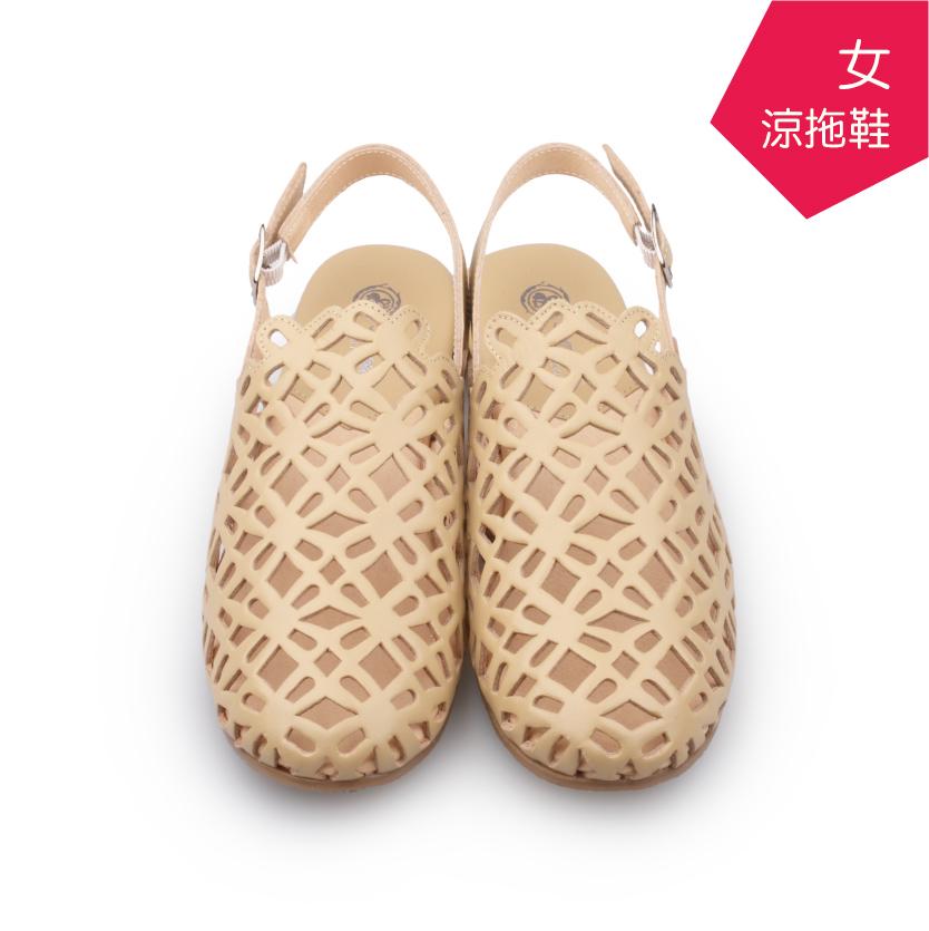 【A.MOUR 經典手工鞋】女涼拖鞋 - 米(7700)