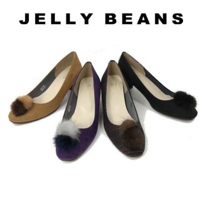 ジェリービーンズ JELLY BEANS パンプス ファー ダブル レディース 4517-120-300-660-999