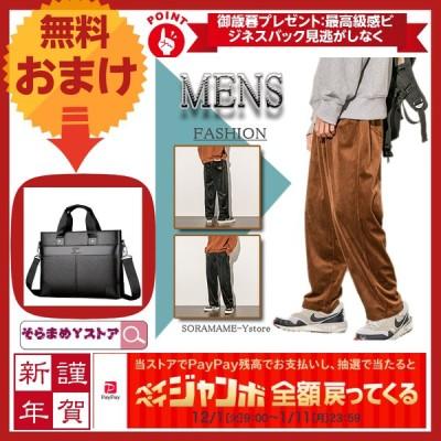 ワイドパンツ メンズ パンツ テーパードパンツ イージーパンツ バギーパンツ タータン カジュアルパンツ ボトムス ゴルフウェア ベルベットパンツ