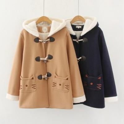 学院風 可愛い女の子 ポケット猫刺繍 ダッフルコート 厚手 裏起毛  内ボア ジャケット フード付け 冬 アウター  暖かい パーカーコートブ