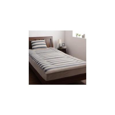シングル 1人暮らし ワンルーム 日本製 インド綿100%の丸ごと洗える寝具セット 北欧風先染めボーダーデザイン 敷き布団カバー シングル