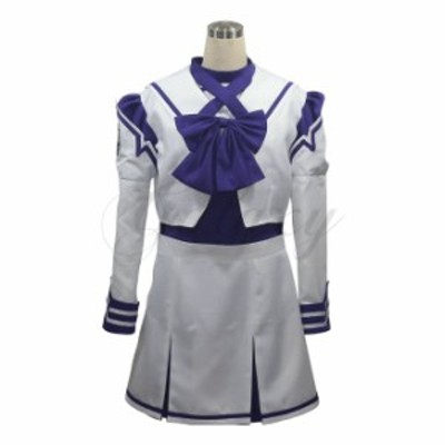 君が望む永遠  白陵大付属柊学園 白陵柊学園 女子制服 コスプレ衣装(cc2365)