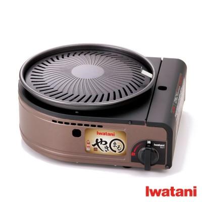 イワタニ やきまる CB-SLG-1 スモークレス焼肉グリル 焼肉 ホットプレート 無煙 カセットコンロ 焼き肉 鉄板 肉焼き Iwatani 岩谷産業