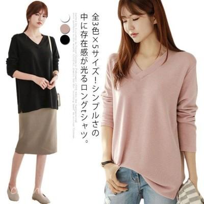 全3色×5サイズ!ベーシック Tシャツ レディース ロングtシャツ Vネックtシャツ 無地 長袖tシャツ 大きサイズ ゆったり スリット入り 体型カバ