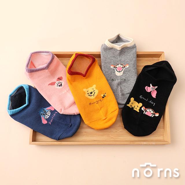 小熊維尼家族船型襪-Norns 迪士尼正版 跳跳虎 小豬 屹耳 襪子 台灣製造 棉襪