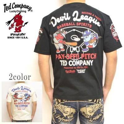 テッドマン TEDMAN TDSS-510 半袖Tシャツ ベースボール メンズ トップス