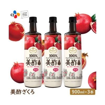 【公式】美酢 ミチョ  ざくろ 大容量 900ml 3本セット【メーカー直送】 韓国 お酢 ドリンク ジュース