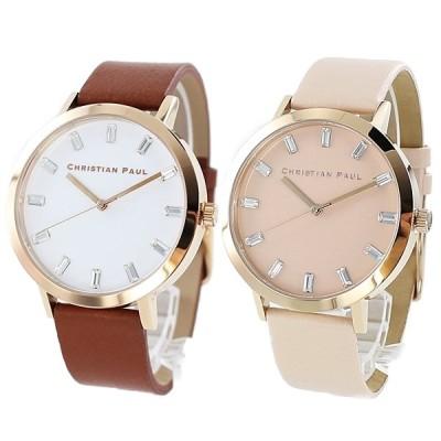クリスチャンポール ペア ウォッチ 腕時計 結婚 記念 祝い 夫婦 贈り物 レザー