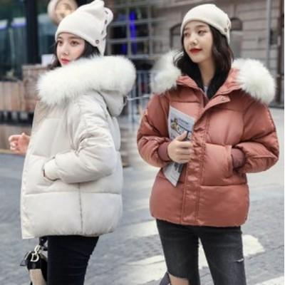 レディース ゆったり ダウンジャケット アウター フード付き 防寒 保温 ショートコート 暖かい 学生 厚手 ダウンコート フェイクファー付