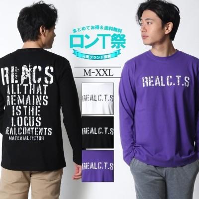 ロンT ロンティー メンズ Tシャツ 長袖 リアルコンテンツ REALCONTENTS アメカジ ストリート系 ファッション /3045/