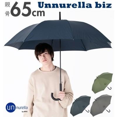 傘 メンズ レディース 長傘 おしゃれ ワンタッチ ジャンプ 65cm 8本骨 アンヌレラ annurella biz WPC ワールドパーティー w.p.c 晴雨兼用 無地 シンプル 超撥水