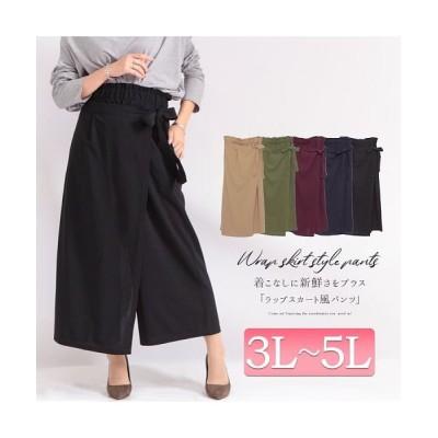 (GOLD JAPAN/ゴールドジャパン)大きいサイズ レディース ビッグサイズ ラップスカート風パンツ/レディース ブラック