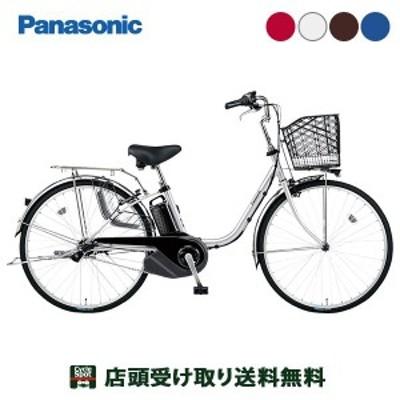 最大一万円オフクーポン有 店頭受取限定 パナソニック 電動自転車 アシスト自転車 2020 限定特価 ビビSX26 Panasonic 8.0Ah ウーバーイ