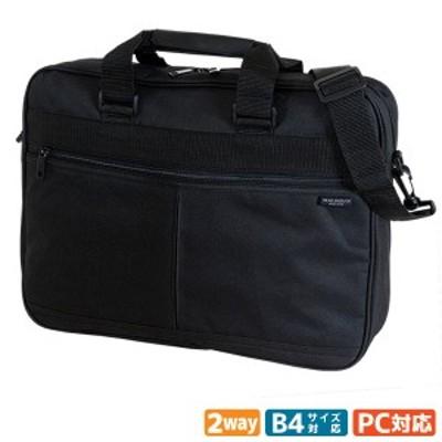 ベーシックビジネスバッグ あらゆるシーンにマッチする定番ビジネスバッグ。2way B4サイズ対応 PC対応