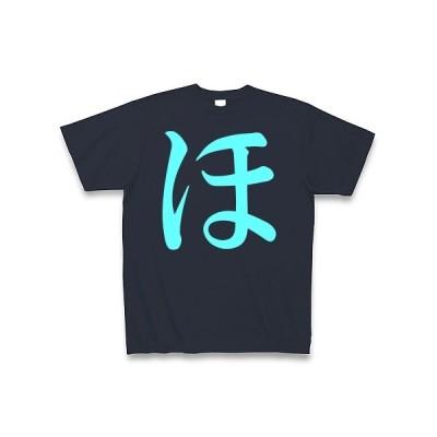 ほのかのほ Tシャツ Pure Color Print(デニム)