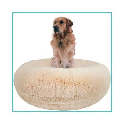 "Mix.Home Extra Plush Faux Fur Bagel Pet Blondie Dog Bed, 24"" x 24""【並行輸入品】"