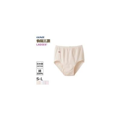 快適工房 ショーツ【2枚セット】S・M・Lサイズ KH5070 【メール便送料込み価格!】日本製