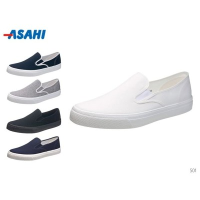 アサヒスニーカー 501 キャンバス スリッポン スニーカー レディース メンズ 靴