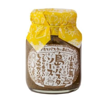 島のパスタソース  醤油ガーリック 165g(11人前)小豆島 共栄食糧 麺の里庄八 オリーブ パスタソース オリーブ 醤油 ガーリック