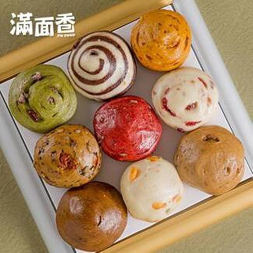 【滿面香】花漾迷你小饅頭 (馬卡龍饅頭)(36顆)-廠商直送