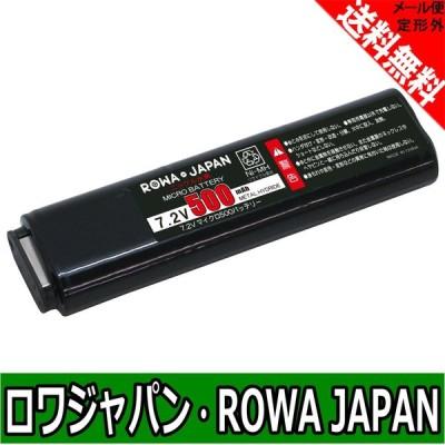 東京マルイ 7.2V 500mAh マイクロ500バッテリー TOKYO MARUI 互換 ニッケル水素 No.16 電動ハンドガン ロワジャパン