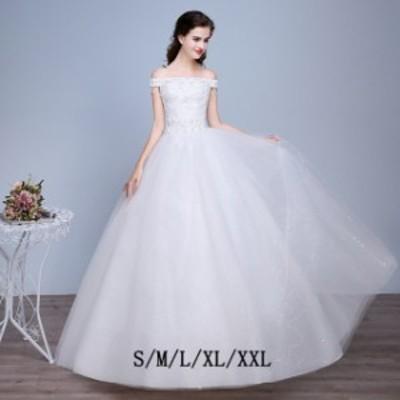 二次会ドレス お揃いドレス ホワイト 食事会 フォーマルドレス エレガント お呼ばれ ゲストドレス 二次会 発表会 花嫁 きれいめ