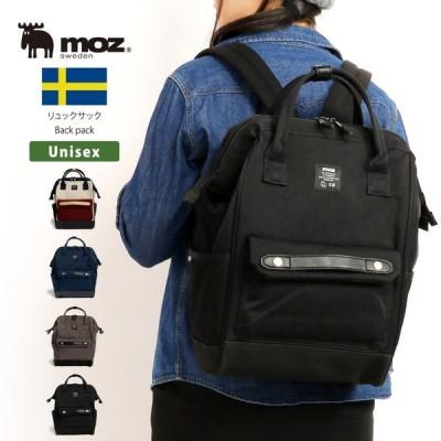 モズ moz リュックサック デイパック バッグ バックパック がま口リュック 軽量 大容量 大きい 通学 通勤 レディース (zzci-07a)