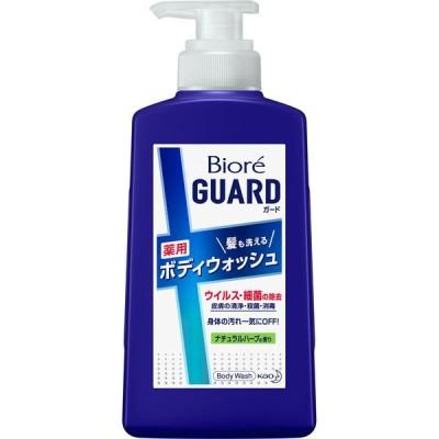 花王 ビオレガード 髪も洗える薬用ボディウォッシュ ナチュラルハーブ ポンプ 420ml (医薬部外品)