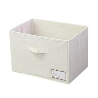 収納ケース 布 不織布 見出し付き カラーボックス インナーボックス フルサイズ アイボリー