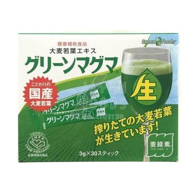 3個セット  グリーンマグマ 3g×30包+6包おまけ (日本薬品開発)