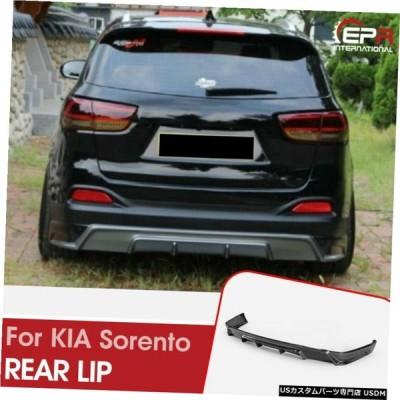 エアロパーツ 15年以降キア・ソレントUM ZE型カーボン光沢のあるリアリップスポイラーキットの下で For 15 onwards KIA Sorento UM ZE Type Carbon Gl