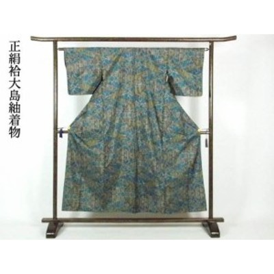 【中古】リサイクル紬 / 正絹袷大島紬着物 /レディース(古着 中古 紬 リサイクル品)