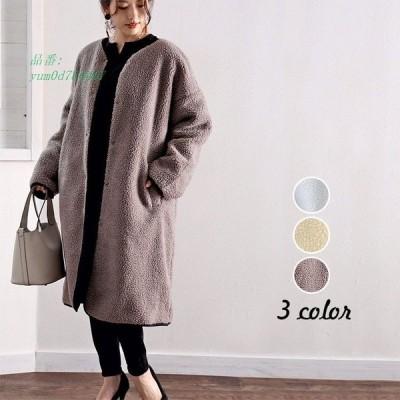 ファーコート ミンクカシミアコート レディース 冬 新品 エコファーコートミンクカシ暖かいアウター 韓国風 毛皮コート ロング 40代 モコモコ