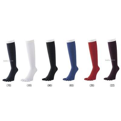 SSK エスエスケイ 野球 カラーソックス (裏補強) 5本指 YA1501 ウエア ウェア ssk 靴下 野球部 野球用品 スワロースポーツ