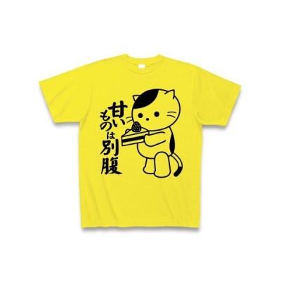 「甘いものは別腹」ねこ Tシャツ(デイジー)