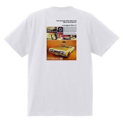 アドバタイジング オールズモビル 570 白 Tシャツ 黒地へ変更可能 1967 カトラス ビスタ トロネード 98 88 デルタ ホットロッド ローライダー