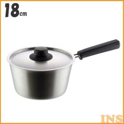 鍋 片手なべ ステンレス製 ふた付き  シーズ・クッキング 片手鍋 18cm YH8543