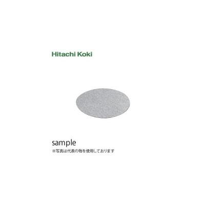 HiKOKI(日立工機) マジック式サンディングペーパー No.959731 φ125mm(粒度:AA-180) 20枚入