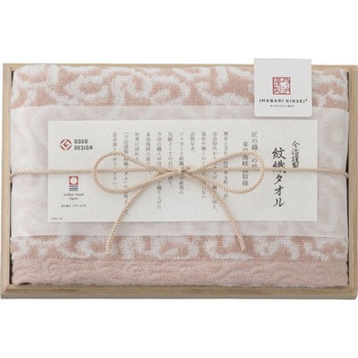 フェイスタオル(木箱入) B6047625  ホビー インテリア 雑貨 雑貨品[▲][AS]