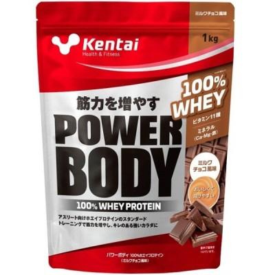 【プロテイン】KENTAI(健康体力研究所) パワーボディ 100%ホエイプロテイン ミルクチョコ風味 1.0kg K244【550】