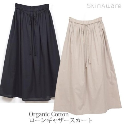 オーガニックコットン ローンギャザースカート SkinAware