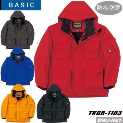 作業服 作業着 際立つカラーリングに高性能を装備 フード付 防水防寒コート tkgr1103 タカヤ商事