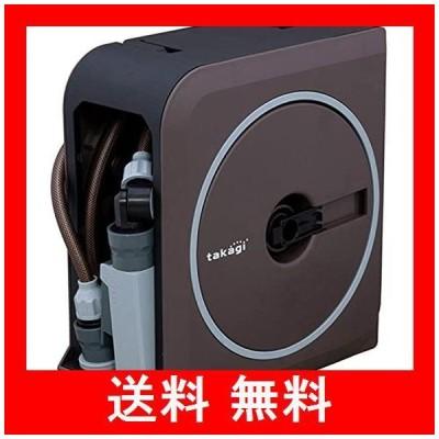 タカギ(takagi) ホース ホースリール NANO NEXT 20m (BR) ブラウン おしゃれ RM1220BR 安心の2年間保証