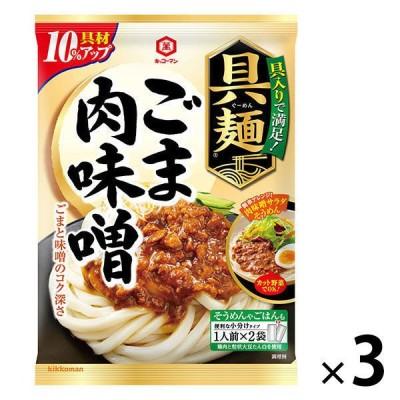 キッコーマン食品キッコーマン 具麺 ごま肉味噌 1セット(3袋入)