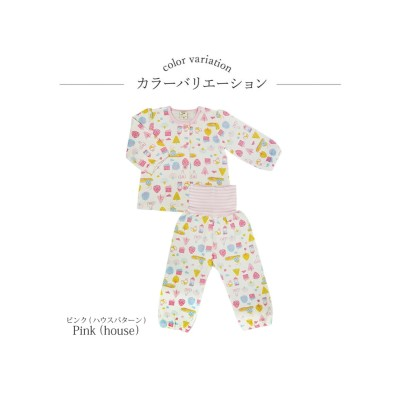 【OTOGIBANASHIおとぎばなし】キルト前開きパジャマ 【ベビー服】Babywear