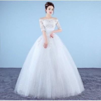 結婚式 花嫁 二次会 パーティードレス プリンセスライン ウエディングドレス ブライダル 素敵 ワンピース 大きいサイズ 冠婚 ロング丈ワ