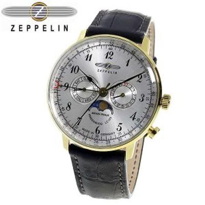 腕時計 メンズ ツェッペリン ヒンデンブルク クオーツ 7038-1 シルバー シルバー