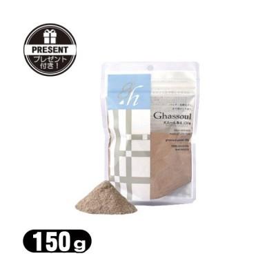 ナイアード ガスール粉末(naiad ghassoul powder) 150g+レビューで選べるプレゼント付※当日出荷