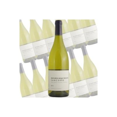 サンセール/セルジュ ラルー 750ml×12本 (白ワイン)